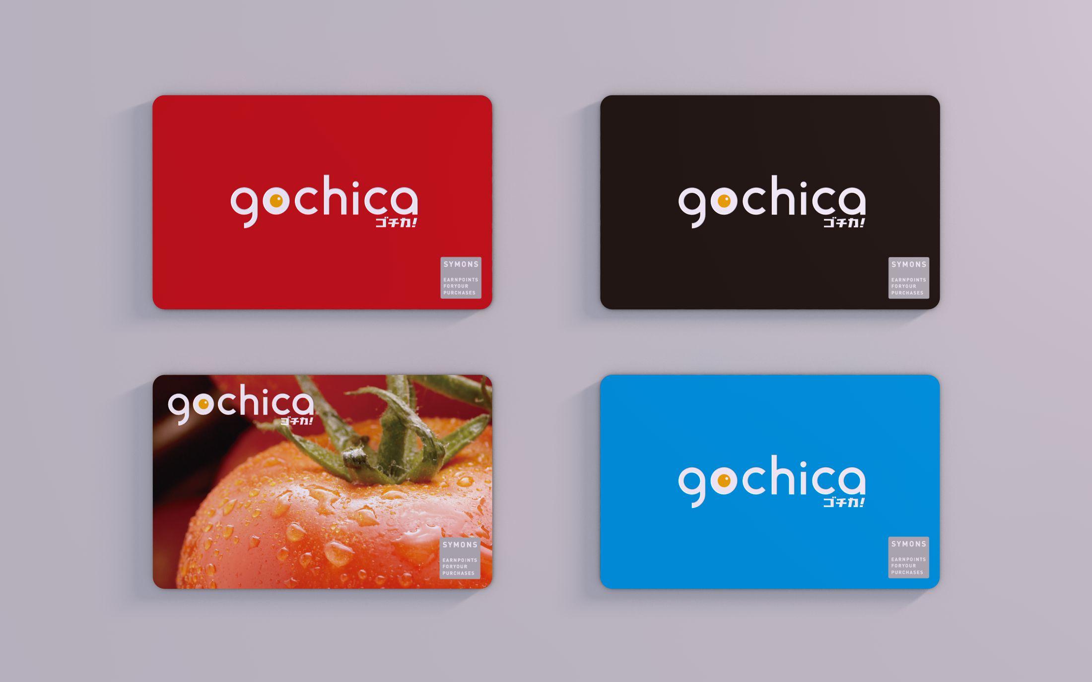 0702_gochica