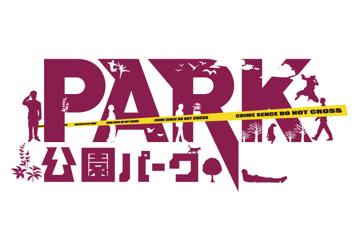 EMPTYLIVE : KOUEN PARK