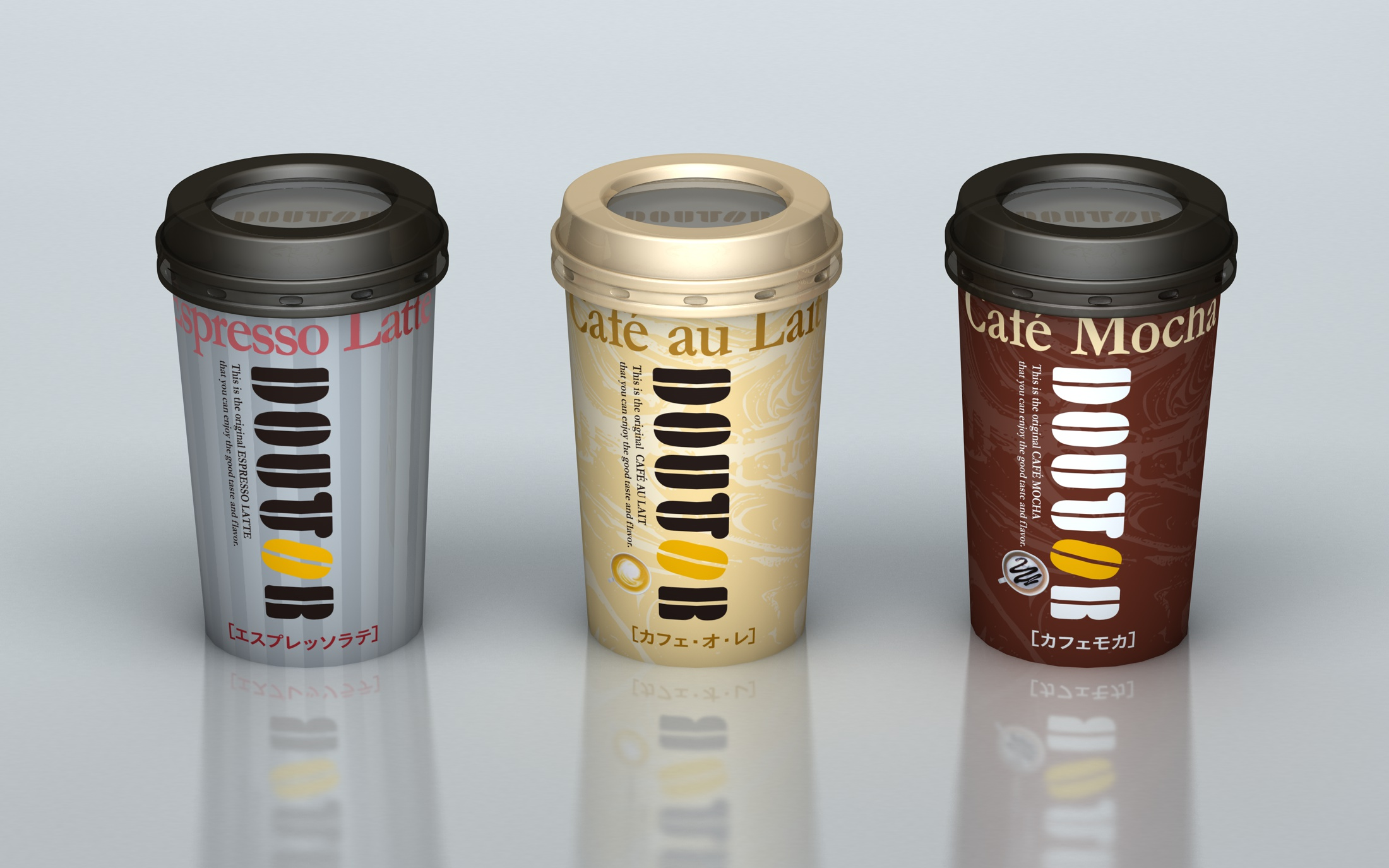 img_doutor_chilled_200ml_a
