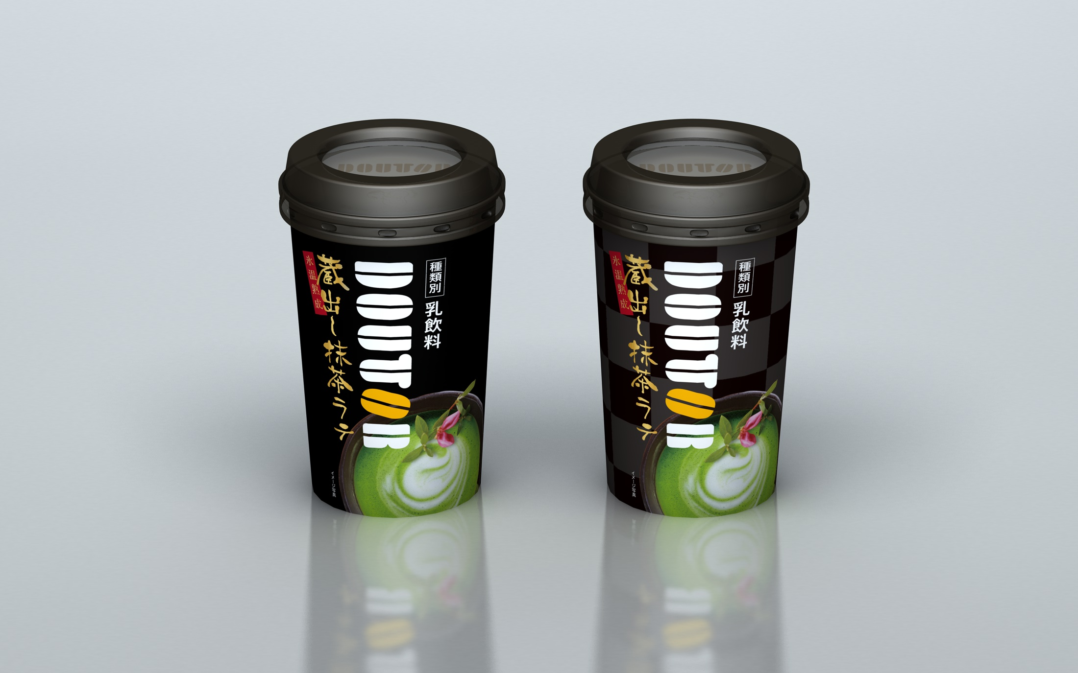 img_doutor_chilled_200ml_c