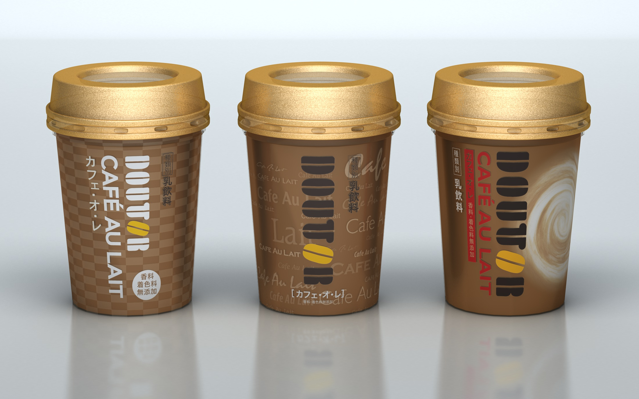 img_doutor_chilled2_270ml1