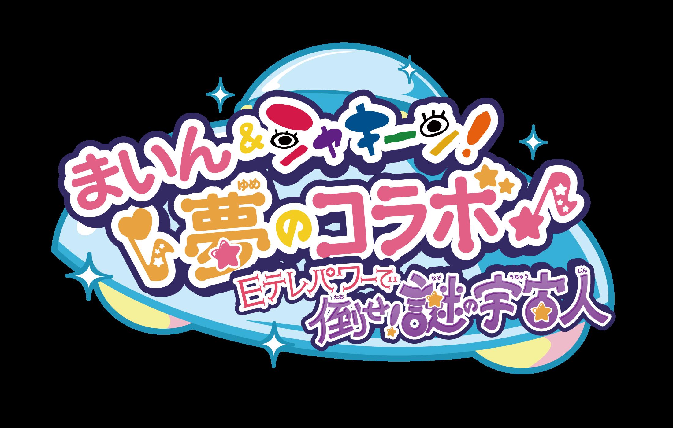 logo_E01