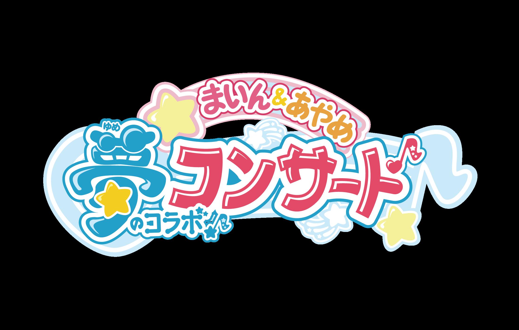 logo_E02