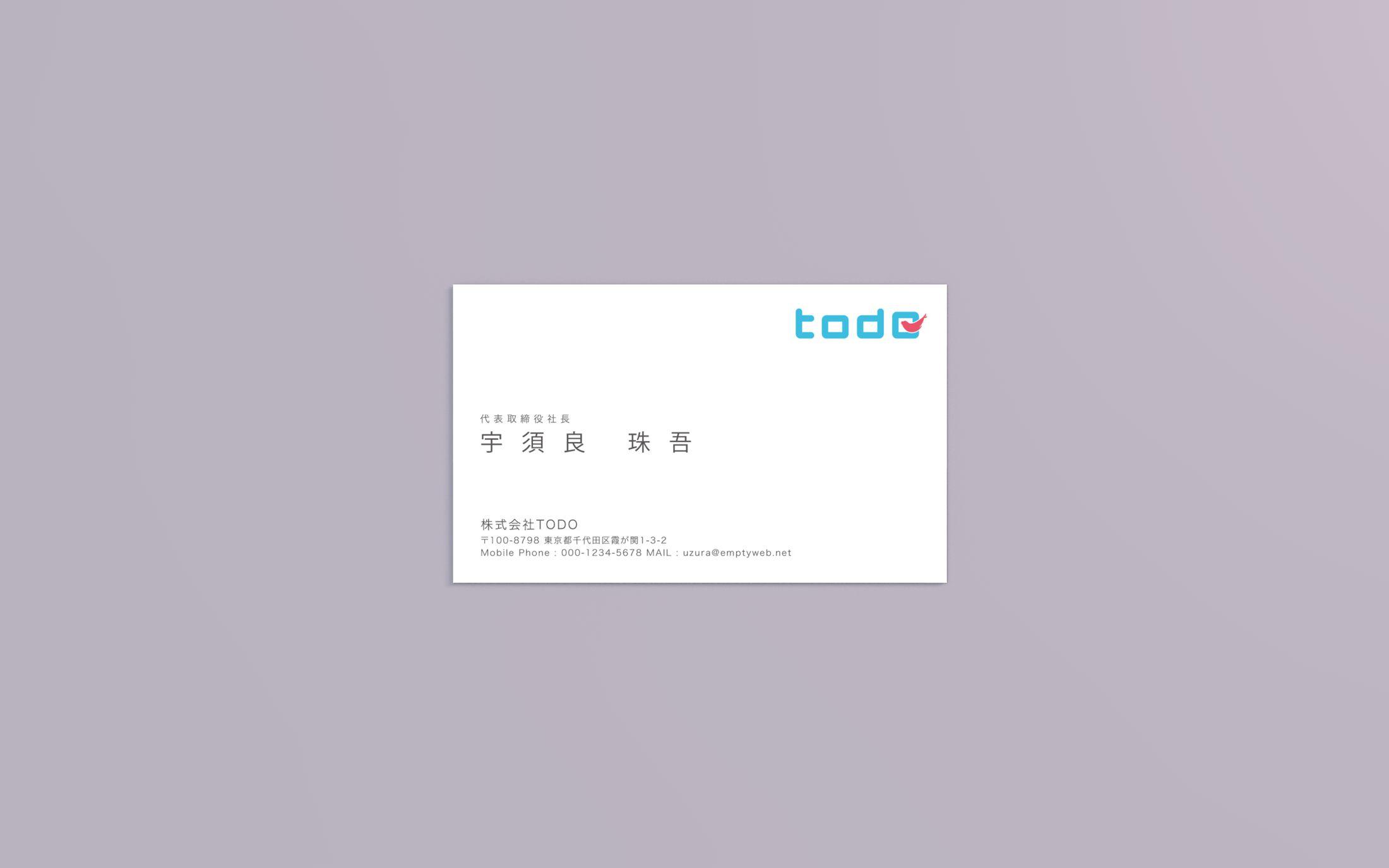 image_1207_todo_02