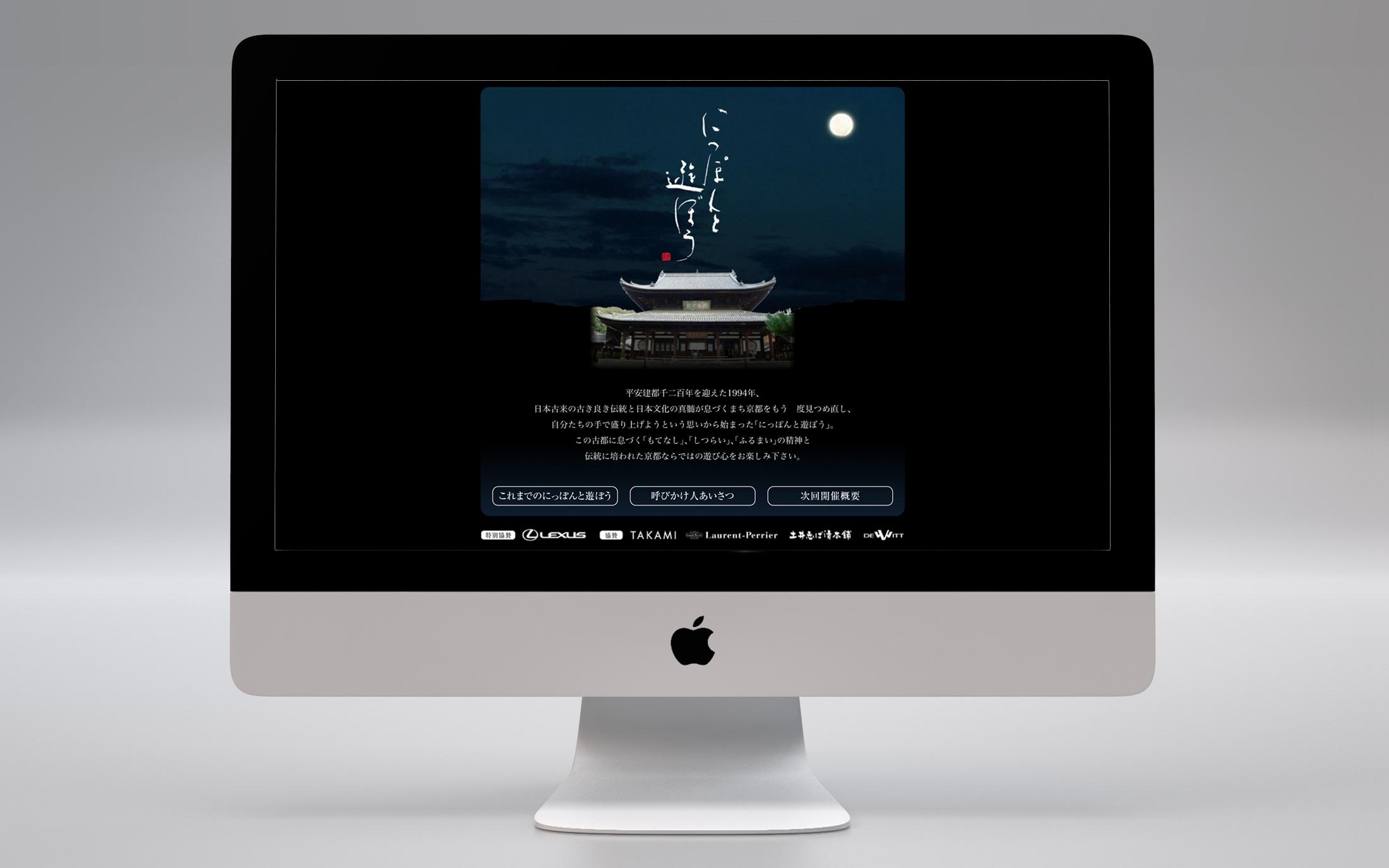 image_0707_nippon01